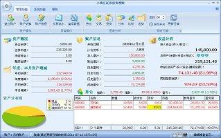 【xqzStkMS_J2下载】小钱庄证券投资理财记账软件 j2.0.8.8